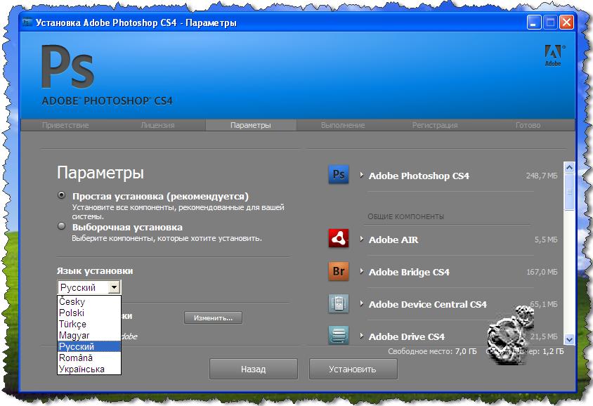 Adobe photoshop cs4 русская версия 11 0 1 keygen бесплатно.